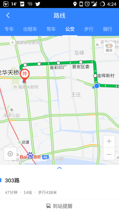 Baidu maps screenshot