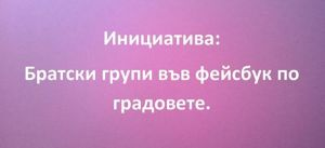 11082501_10206209462540229_7960427208306537321_n