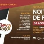 BB_Proença-a-Nova -LICORES DE ERVAS AROMÁTICAS E DE MEDRONHO_PortalNoticias