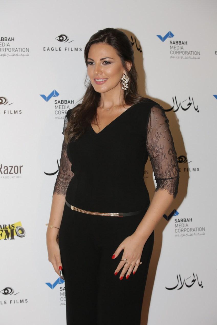 الممثلة دارين حمزة