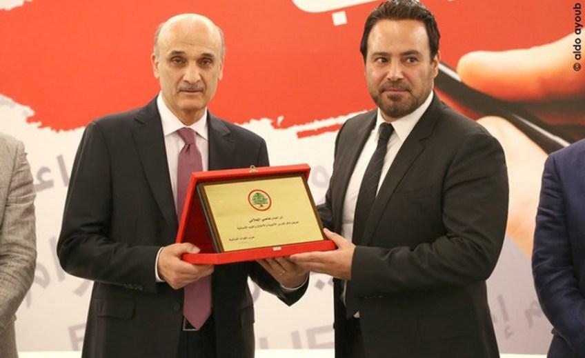 dr samir geagea and assi hellene