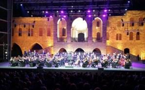 مهرجان بيت الدين بين الرومي و الساهر