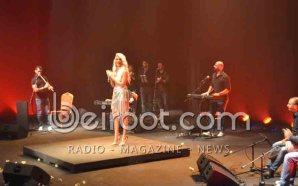 مايا دياب تدعم مسرح المدينة