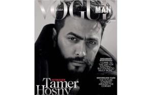 """تامر حسنى أول عربى يتصدر غلاف مجلة """" فوغ """"…"""