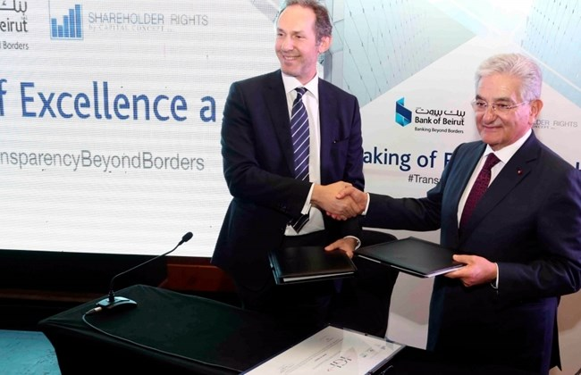 Bank of Beirut becomes signatory to integrity declaration