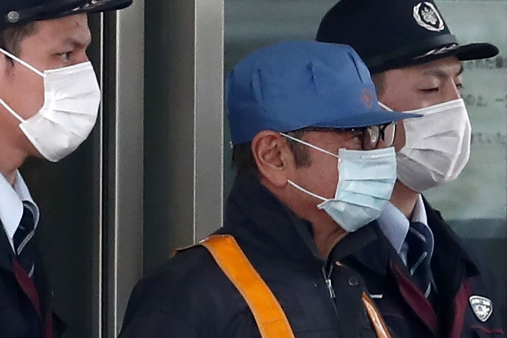 Carlos Ghosn leaves Japan prison on bail: AFP