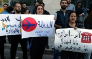 Protests gather outside state institutions