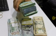 Lebanese pound maintains decline, trading at LL8,225