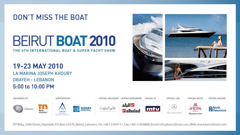 BeirutNightLife.com at Beirut Boat Show 2010