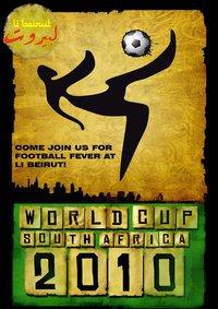 World Cup 2010 at Li Beirut