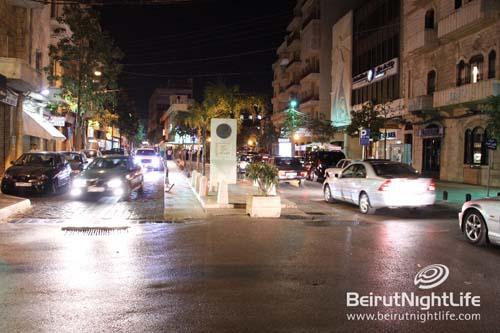 I Love Lebanon: Jounieh