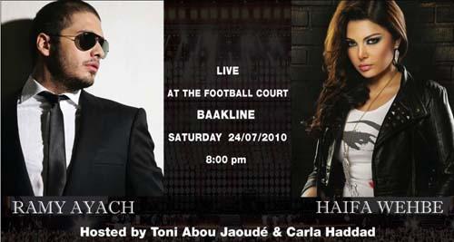 Ramy Ayash and Haifa Wehbe