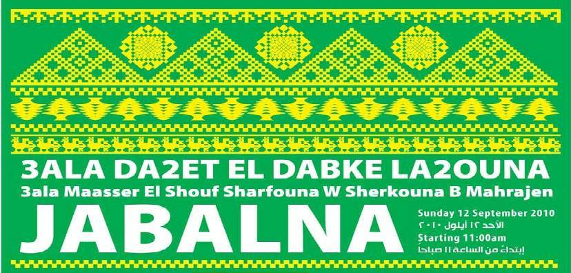 Jabalna Festival at Maaser El sHouf