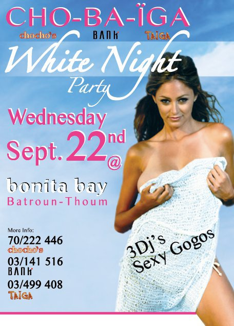 White Night Party at Bonita Bay
