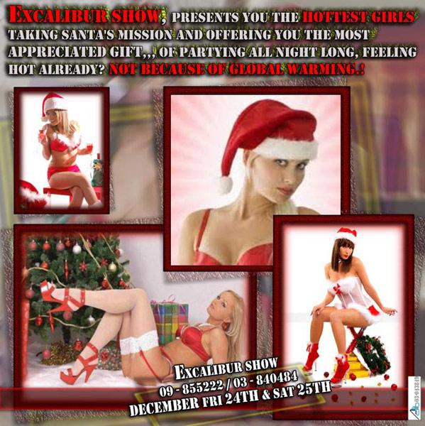 Excalibur Show Presents The Hottest Girls