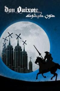 Byblos Festival 2011: Don Quixotte – A Musical Play