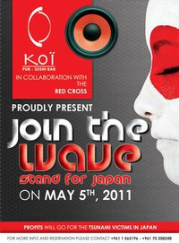 Join The Wave Stand For Japan On Koi Day