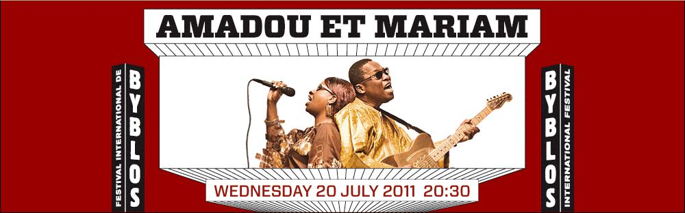 Amadou And Mariam At Byblos International Festival