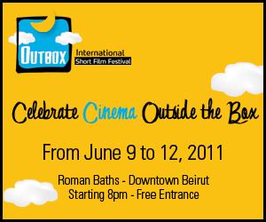 Outbox International Short Film Festival