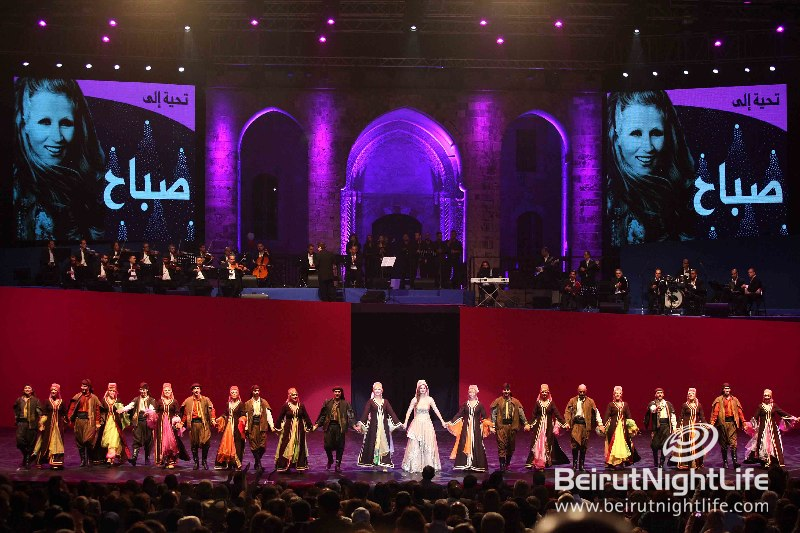 Sabah: The Colorful Musical at Beiteddine