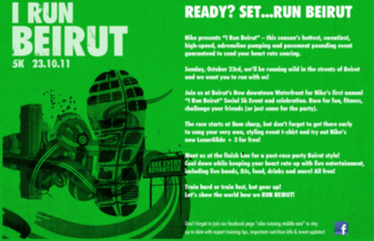 Get Ready? Set? I Run Beirut!