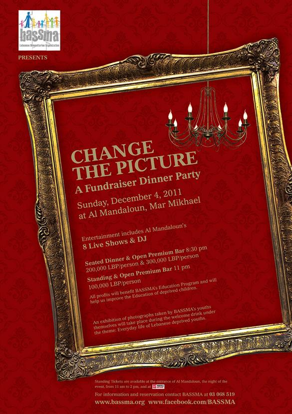 Change The Picture Bassma Annual Fundraising Event