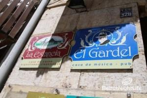 La Estancia: A Piece of Argentine Goodness Hidden in Gemmayzeh