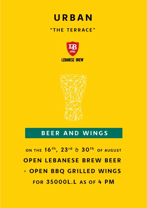 Beer And Wings At Urban Faqra
