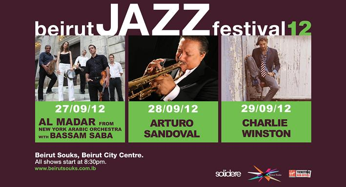 The 5th Beirut Jazz Festival 2012 this September