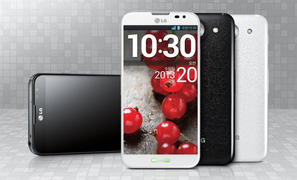 LG outs eye recognition tech for Optimus G Pro