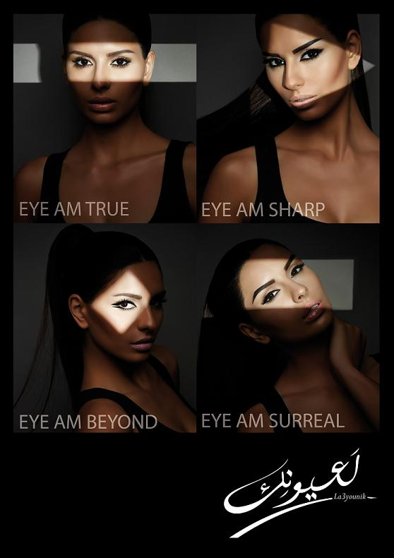 Dress Up Your Eyes And Impress With MAKE UP FOR EVER