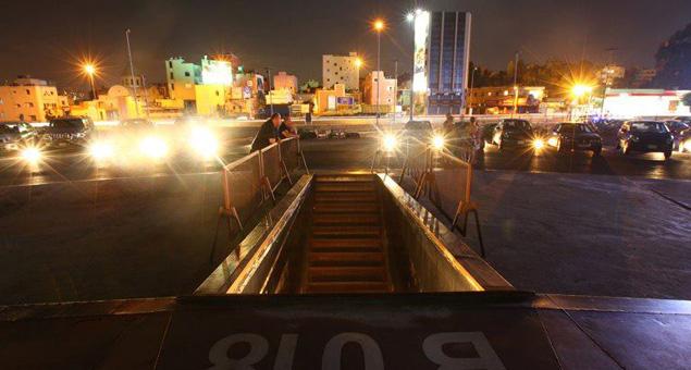B018 is World's #14 Nightclub to Visit Before You Die