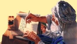 future scribe