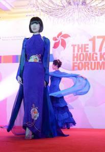 日本香港協会世界フォーラム
