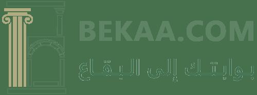 Bekaa.com
