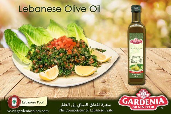 Gardenia Grain d'Or غاردينيا غران دور - Bekaa com