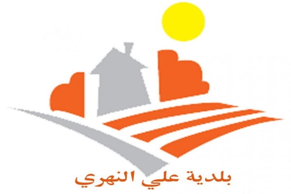 توضيح لبلدية علي النهري حول عدم التزام مدارس المبرات بقرار الاقفال