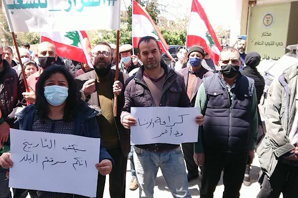 وقفة احتجاجية لحراك بعلبك أمام مبنى المحافظة
