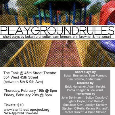 playground3-674×782.jpg
