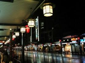 Rain and lights Photo copyright Rebecca Lau
