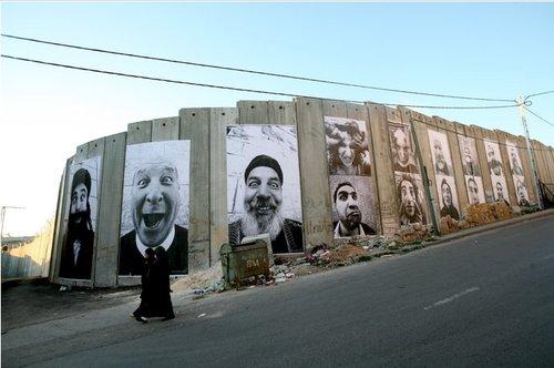 israeli-blindness