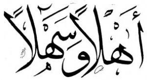 Cara Setting Menulis Teks Bahasa Arab Microsoft Word Windows 7 Seven