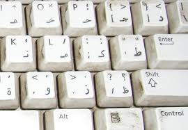 keyboard teks huruf bahasa arab