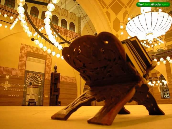 Tentang Jumlah Ayat Al Quran (6666 & 6236)