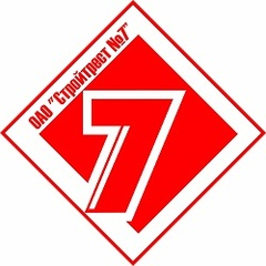 СУ-2 ОАО «Стройтрест № 7»