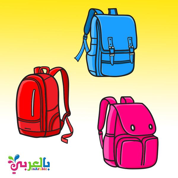ثلاث خطوات سهلة لاختيار حقيبة المدرسة المناسبة لعمر طفلك وما انواع