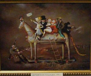 Деревянная-лошадка