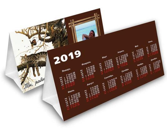 Изготовление календарей домиков 2