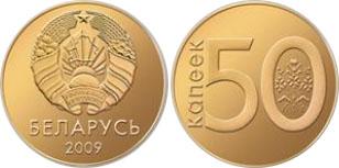 Новые белорусские монеты (фото) | БЕЛОРУССКАЯ БОНИСТИКА
