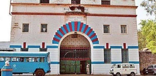 HIndlga jail